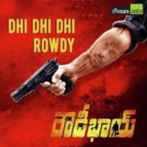 Rowdy Bhai naa songs download