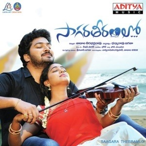 Sagara Theeramlo naa songs download
