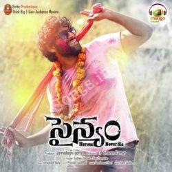 Sainyam naa songs download