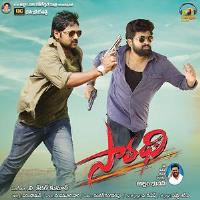 Saradhi Demo naa songs download
