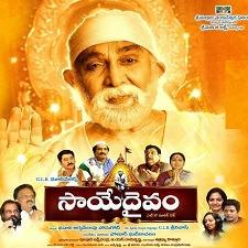 Saye Daivam naa songs download