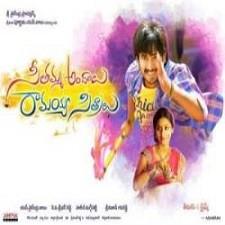 Seethamma Andalu Ramayya Sitralu naa songs download