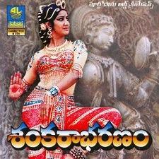 Shankarabharanam naa songs download
