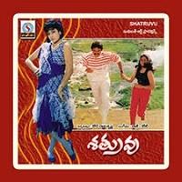 Shatruvu naa songs download