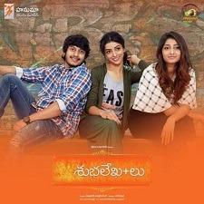 Shubhalekhalu naa songs download