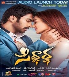 Siddhartha naa songs download