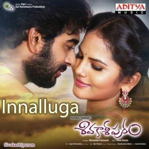 Sivakashipuram naa songs download