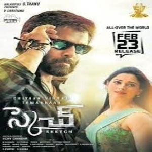 Sketch naa songs download