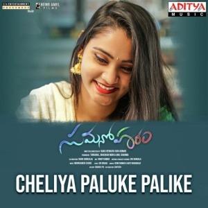 Sumanoharam naa songs download