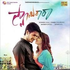 Swamy Ra Ra naa songs download