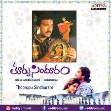 Thoorpu Sindhooram naa songs download