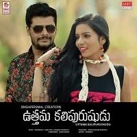 Uttama Kalipurushudu naa songs download
