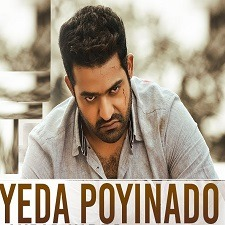 Yeda Poinado naa songs download