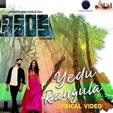 Yedu Rangula naa songs download