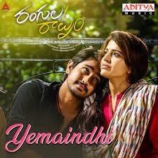 Yemaindhi naa songs download