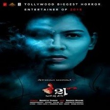 21st naa songs download