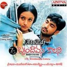 7G Brundhavana Colony naa songs downlaod