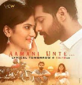 Aamani Unte naa songs download