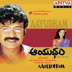 Aayudham naa songs download
