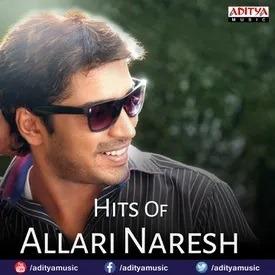 Allari Naresh Audio naa songs download