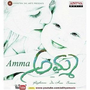 Amma naa songs downlaod