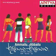 Ammailu Abbailu naa songs downlaod