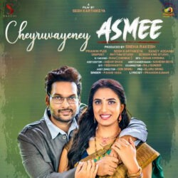 Asmee naa songs download
