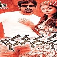 Bhageeratha naa songs download