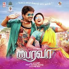 Bhairava naa songs download