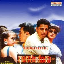 Bharateeyudu naa songs download