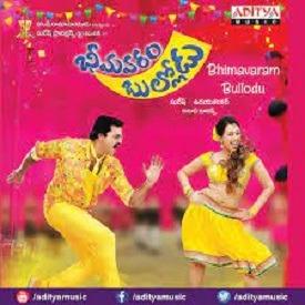 Bhimavaram Bullodu na a songs downlaod