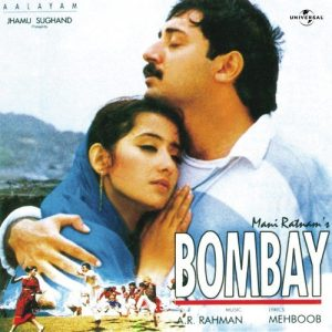 Bombay naa songs download