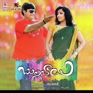 Bullabbai naa songs download