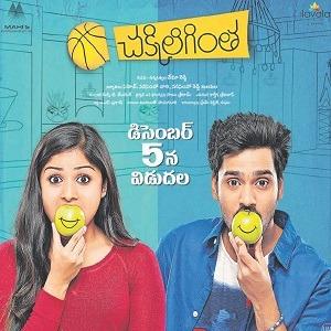 Chakkiligintha naa songs download