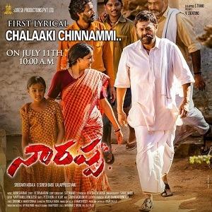 Chalaaki Chinnammi naa songs download