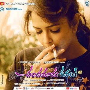 Chandamama Kathalu naa songs download