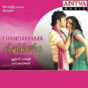 Chandamama naa songs download
