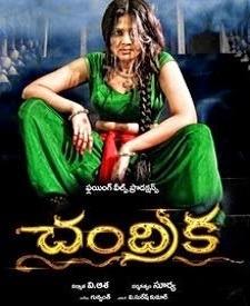 Chandrika naa songs download
