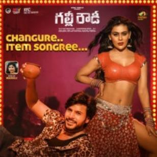 Changure Item Songree naa songs download