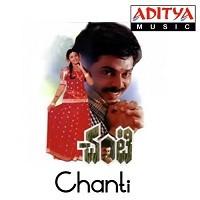 Chanti old naa songs download