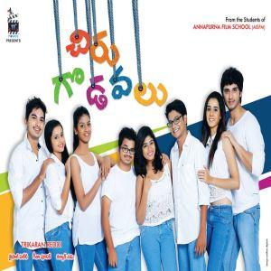 Chiru Godavalu naa songs download