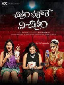 Chithram Bhalare Vichithram naa songs download