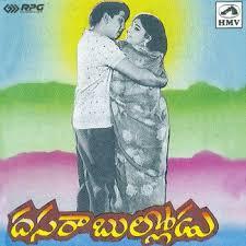 Dasara Bullodu naa songs download
