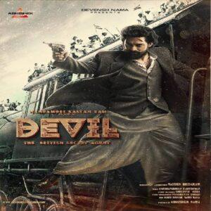 Devil naa songs download