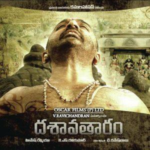 Dhasavathaaram naa songs download