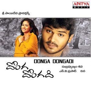 Donga Dongadi naa songs download