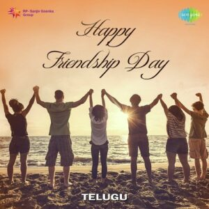 Friendship Day naa songs download