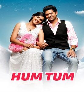 Hum Tum naa songs download