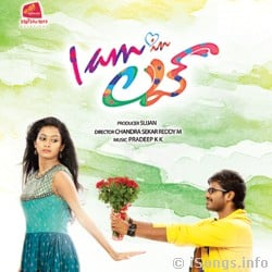 I am in love naa songs download