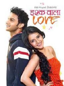 Ishq Wala Love naa songs download